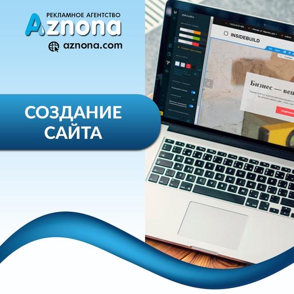 Создание сайтов в романовской основные этапы к созданию сайта
