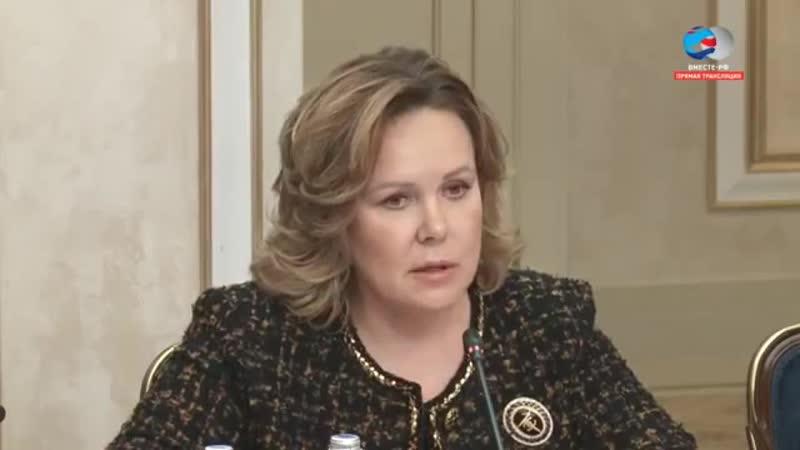 Наталья Еремина в Совете Федерации