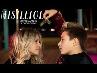 Gavin Magnus х Coco Quinn - Mistletoe (Justin Bieber Cover) • США | 2019