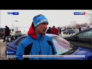"""Стали известны победители традиционного """"Зимафеста"""" в Белове"""