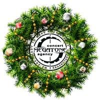 Логотип MegaTone Concert Agency (MCA) Мегатон