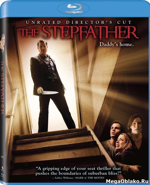 Отчим / The Stepfather [Unrated] (2009/BDRip/HDRip)