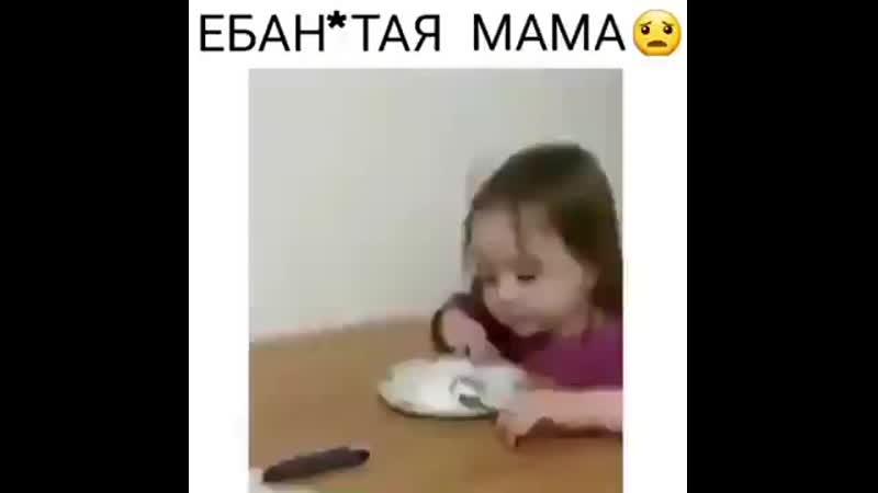 И смех и грех ОдноКавказцы