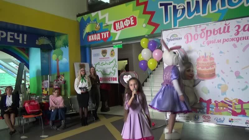Топчий Ника вокальная группа Smile Mix песня Я нарисую счастье г Владивосток