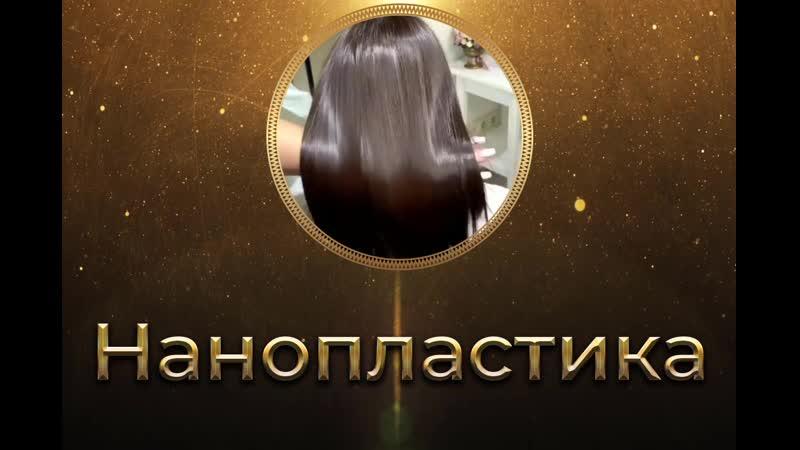 Alena Beauty промо