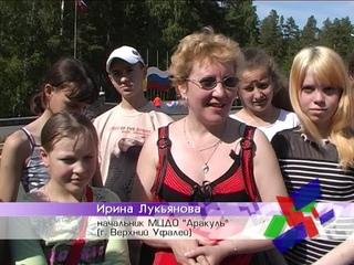 «45-летие лагеря «Орленок»». 26-06-2007