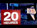 RARE 20 H FR 2 - Des Milliers de Colons Français en PALESTINE