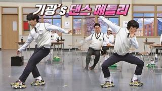 News | 댄싱 슈즈 출동↗ 춤의 '하이라이트' 이기광(Lee Ki-Kwang)의 ★댄스 메들리★ 아는 형님(Knowing bros) 277회 | JTBC 210424 방송