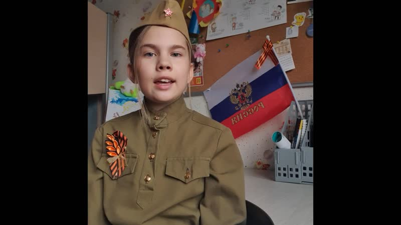 Старынина Арина Песня Баллада о военных летчицах