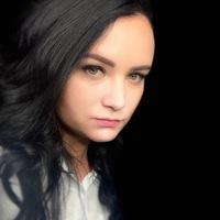 Екатерина Тер