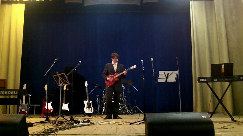 2012 год Илья Урбанович электрогитара Рольф Ловланд Песня