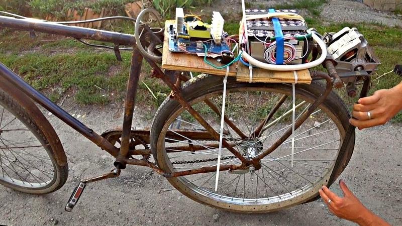 ✅Электро- Велосипед из Стиральной Машинки ⚡🚲⚡ Доступная самоделка своими руками
