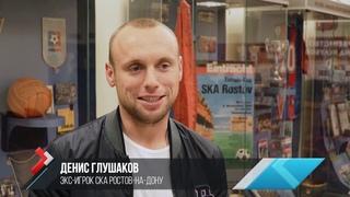 Денис Глушаков: «Возвращение в СКА? Никто не знает, что будет завтра»