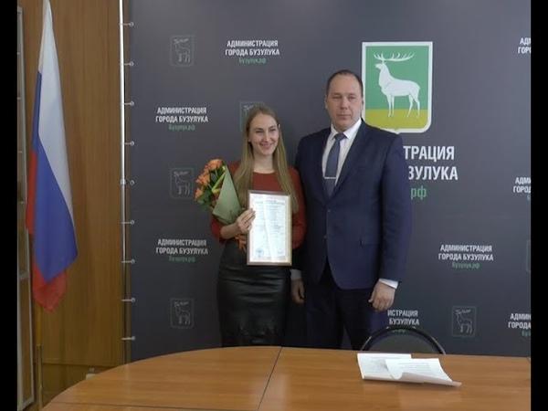22 молодые семьи получили сертификаты