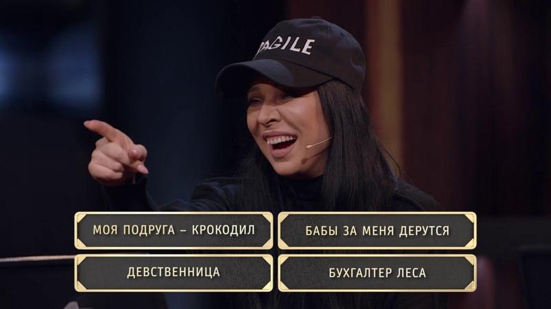 Шоу Студия Союз: Кто это наделал - Ёлка и Ида Галич