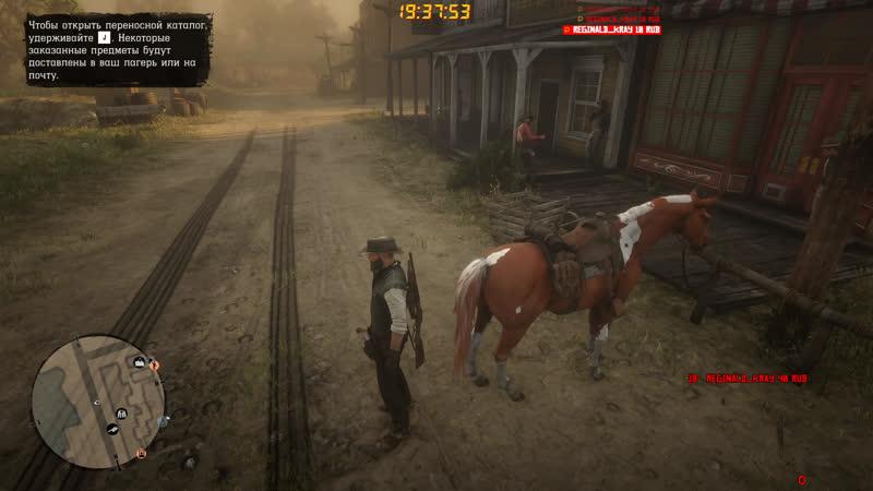 Red Dead Online Идем на вершину мира