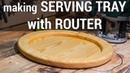 HowTo7 Make a Serving Tray with router(only) | Как сделать поднос при помощи фрезера