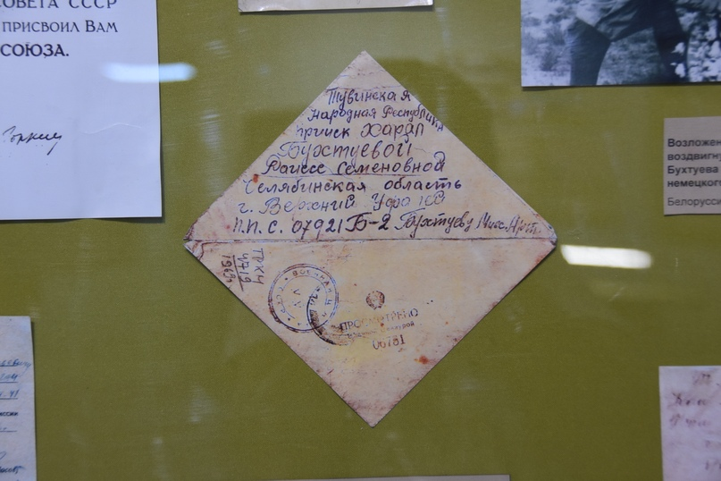 Фронтовые письма, вселявшие надежду на победу, изображение №3