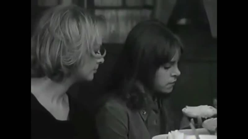 Bambule (Fernsehspiel) 1970