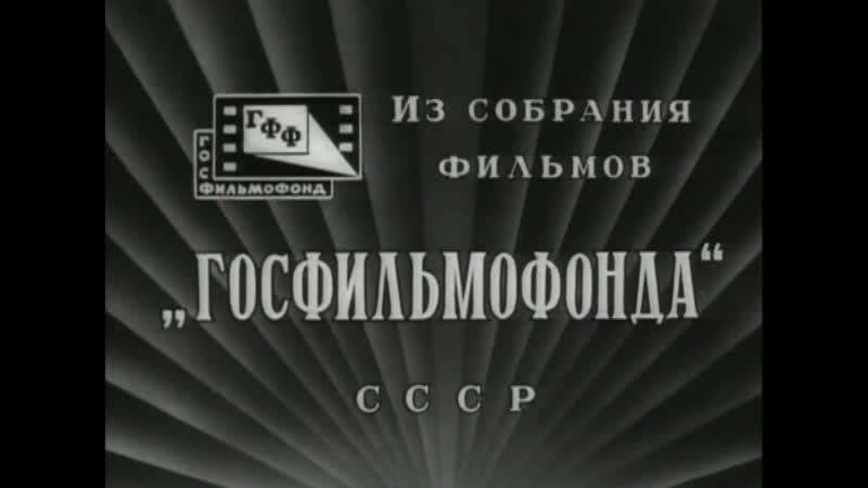 «Детство Горького» (1938) - драма, биография, исторический, реж. Марк Донской