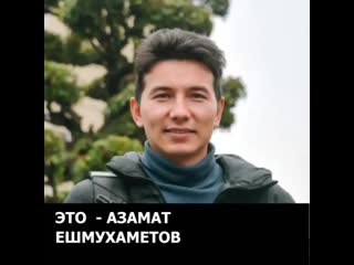 stars_kazak_20200116_1.mp4