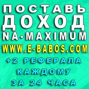 Воронеж работа для студентов удаленная скачать русификатор для мода freelancer 1.5