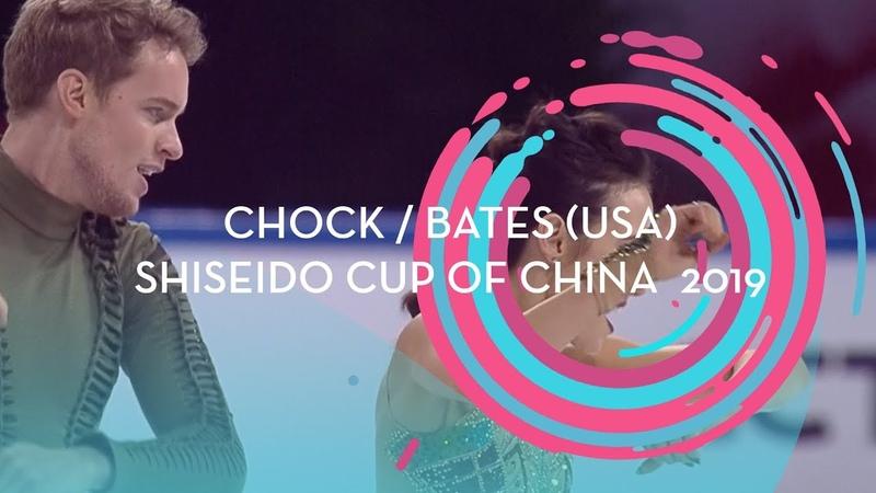 Chock Bates USA Ice Dance Free Dance Shiseido Cup of China 2019 GPFigure