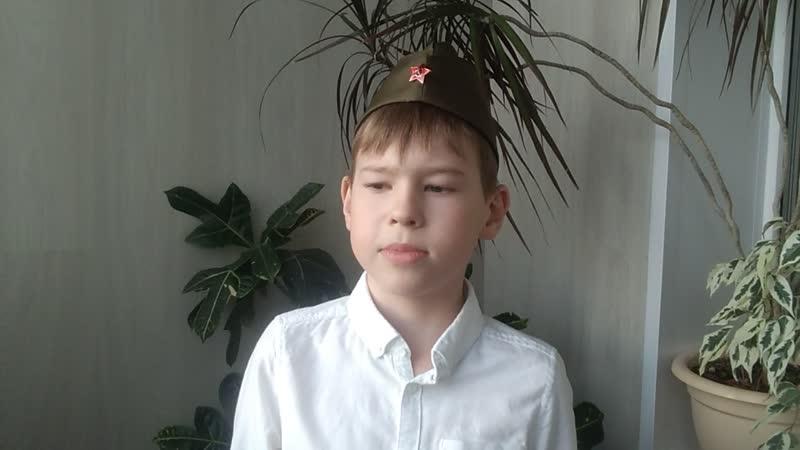 Шаронов Кирилл