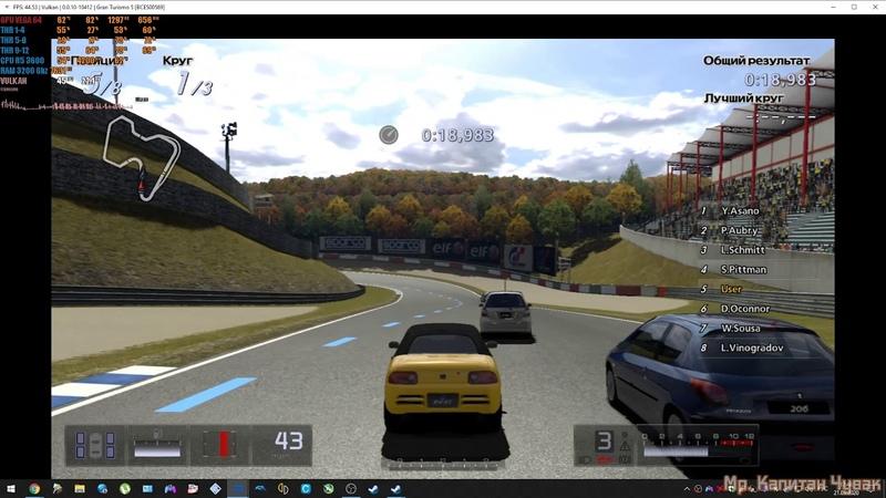 Gran Turismo 5 (RPCS3 0.0.10 PS3 emulator) (Vega64R5 360016 ram)