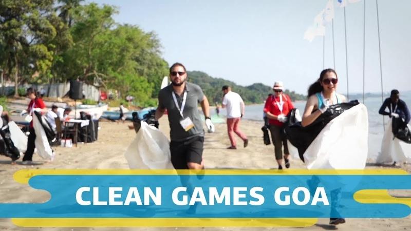 Чистые Игры в Гоа! Всемирный конгресс JCI 2018