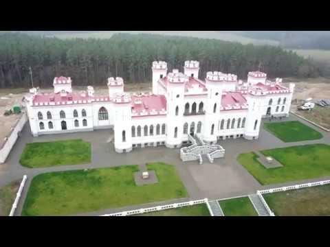 Коссовский замок Музей усадьба Тадеуша Костюшко и сам Коссово с высоты