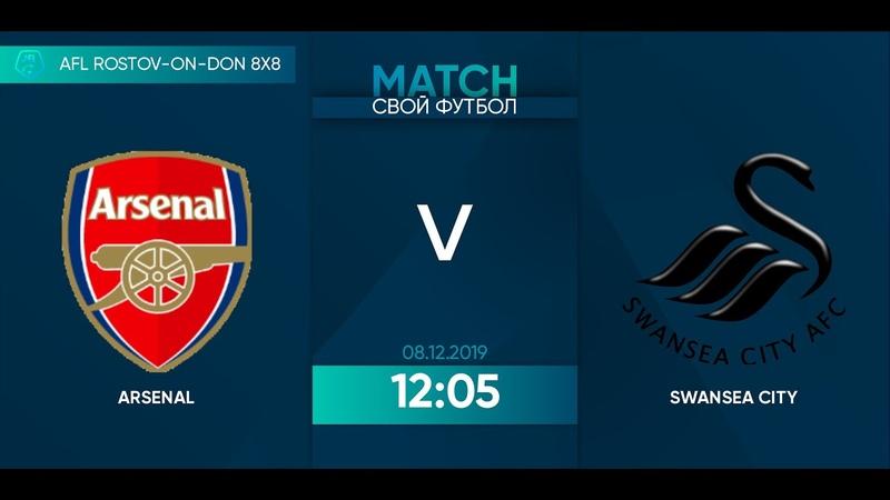 Arsenal Swansea City, 26 тур Анг