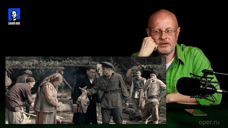 Дмитрий Goblin Пучков про сериал Зулейха открывает глаза четвертая серия Синий Фил 336