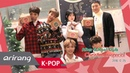After School Club After School Club invites you to the ASC Christmas Special :D _ Full Episode