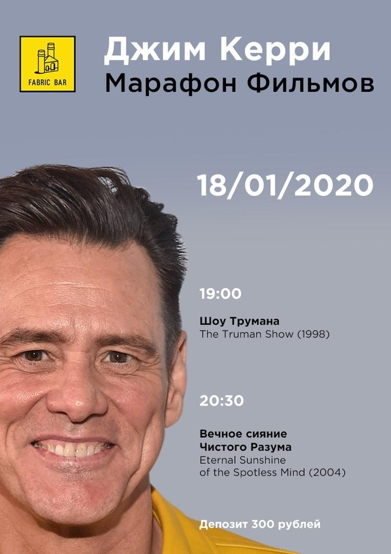 Топ мероприятий на 17 — 19 января, изображение №25