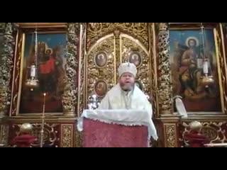 Проповедь митрополита Псковского и Порховского Тихона,