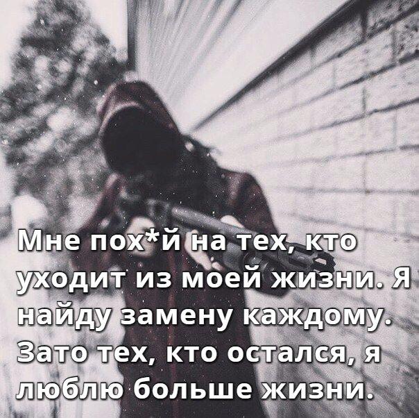 Картинка завтра экзамен по русскому макруруса