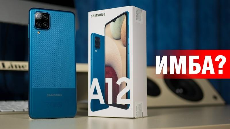 Samsung Galaxy A12 обзор еще один убийца Xiaomi с пластиковым ножом. Козыри и недостатки Galaxy A12