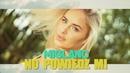 Miglanc No powiedz mi Official video DISCO POLO 2019