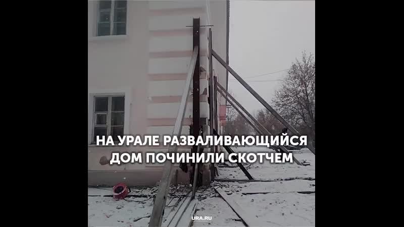 Ura_ru_nsZgHGW_720p.mp4