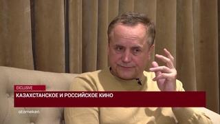 Андрей Соколов - о цензуре, кино и маленькой Вере   Эксклюзив