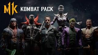 Mortal Kombat 11 Kombat Pack  трейлер NR