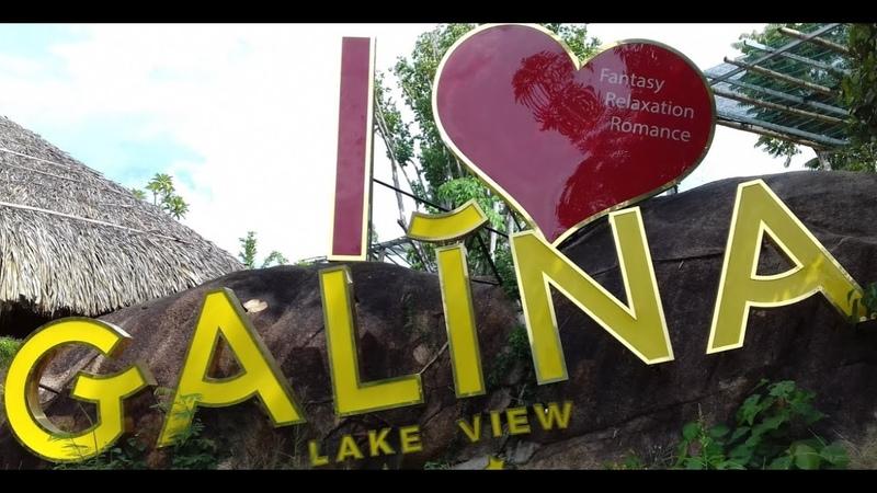 Galina Lake View или Горное озеро Вьетнам Нячанг
