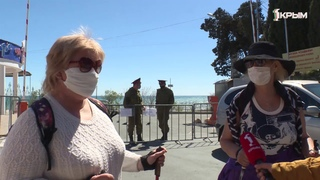 Охрана общественного порядка и соблюдение правил самоизоляции: улицы полуострова патрулируют казаки
