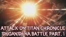Attack On Titan Chronicle Reiner and Zeke apparition Reiner vs Eren Bertholdt Transformation