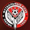 "ФК ""Амкар"" Пермь / FC ""Amkar"" Perm"