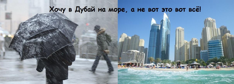 j1anTIlzkpk ОАЭ из СПб 23.12.19 от 21100р. 6дн ВВ