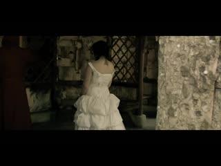 Ebony Wall - Strangers in Hell