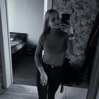 КристинаБелая