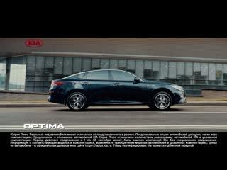 Optima_new